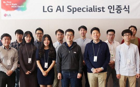 """LG전자, AI 전문가 첫 선발…""""미래사업 준비 가속"""""""